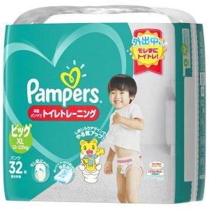 パンパース おむつ 卒業パンツ ビッグ(12~22kg) 1パック(32枚入) オムツ P&G