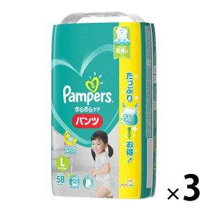 パンパース おむつ パンツ L(9~14kg) 1ケース(58枚入×3パック) さらさらケア P&G