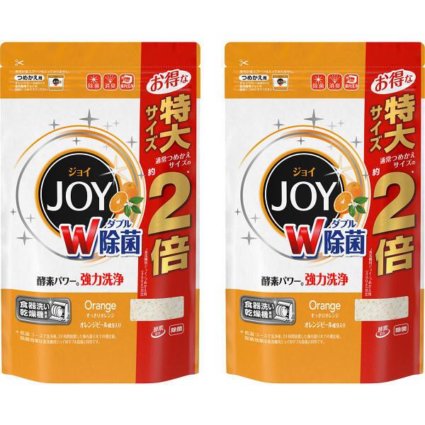 ハイウォッシュジョイ JOY オレンジピール成分入り 詰め替え 特大 930g 1セット(2個入) 食洗機用洗剤 P&G