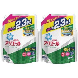 アリエール リビングドライイオンパワージェル 詰め替え 超ジャンボ 1セット(2個入) 1.62kg 洗濯洗剤 P&G