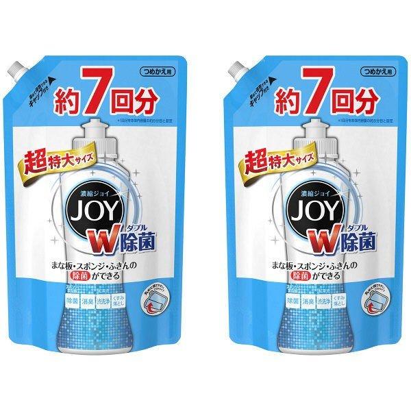 除菌ジョイコンパクト JOY 微香 超特大 1065ml 1セット(2個入) 食器用洗剤 P&G