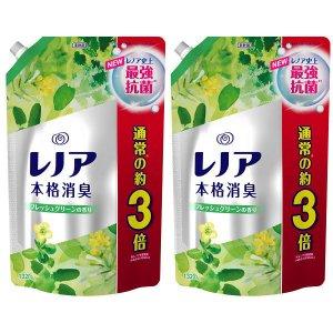 レノア本格消臭 フレッシュグリーンの香り 詰め替え 超特大 1320mL 1セット(2個) 柔軟剤 P&G