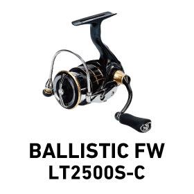 19BALLISTIC FW LT2500S-C