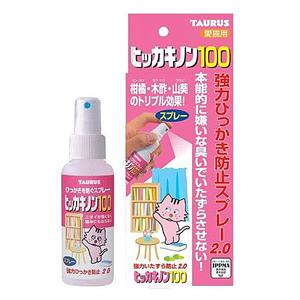 爪とぎ防止用品