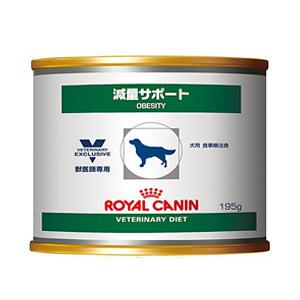 減量サポート ウェット 缶 (195g)