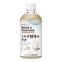 UCC BEANS & ROASTERS ミルク好きのラテ PET450ml