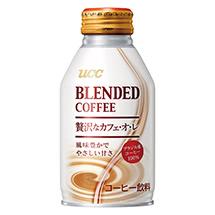 UCC ブレンドコーヒー 贅沢なカフェ・オ・レ リキャップ缶260g