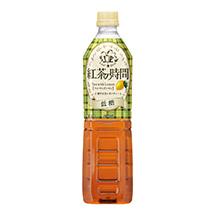 紅茶の時間 ティーウィズレモン 低糖 PET930ml