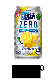 氷結®ZEROレモン