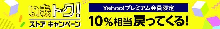ポイント 10%