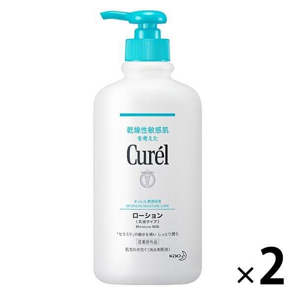 Curel(キュレル) ローション ポンプタイプ 410mL ×2個 花王 敏感肌