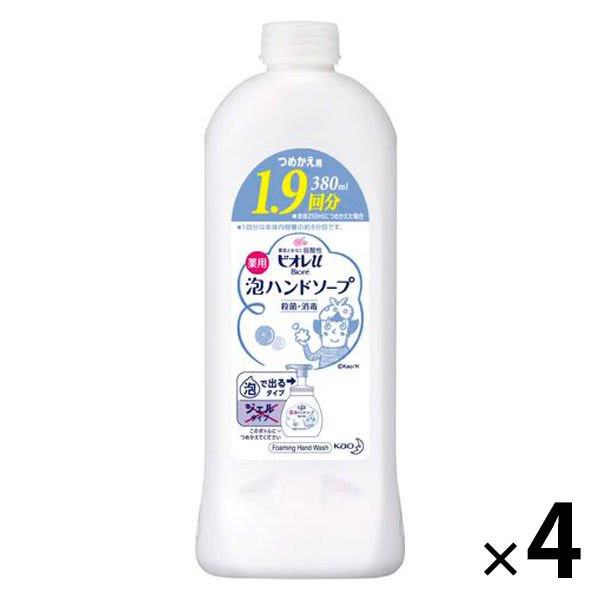 ビオレu 泡ハンドソープ 詰替380ml 1セット(4個) 泡タイプ 花王