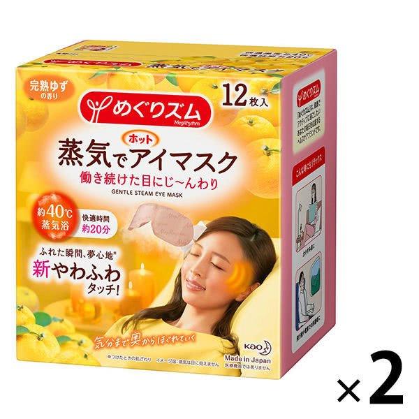 めぐりズム 蒸気でホットアイマスク 完熟ゆずの香り 1セット(12枚入×2箱) 花王