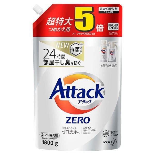 アタックゼロ(Attack ZERO) 抗菌プラス 詰め替え 超特大 1800g 1個 衣料用洗剤 花王
