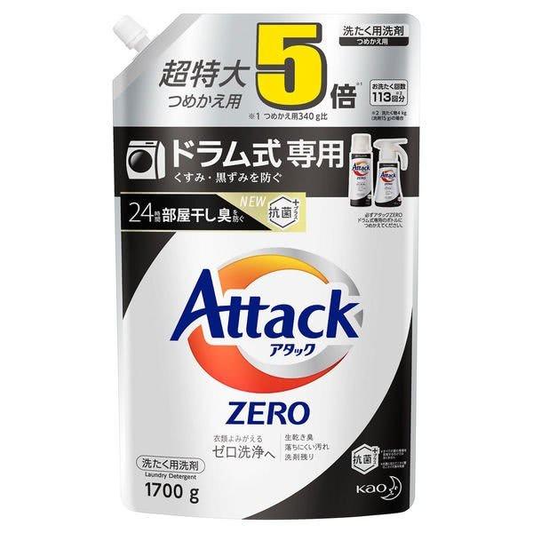 アタックゼロ(Attack ZERO) 抗菌プラス ドラム式専用 詰め替え 超特大 1700g 1個 衣料用洗剤 花王