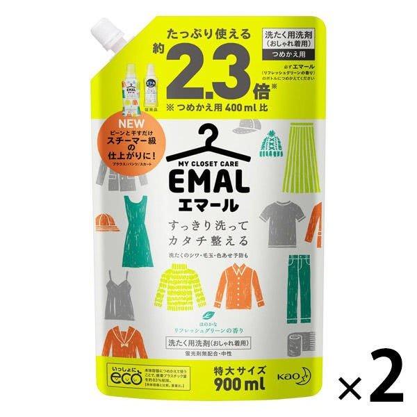 【セール】エマール リフレッシュグリーンの香り 詰め替え 900ml 1セット(2個入) 衣料用洗剤 花王