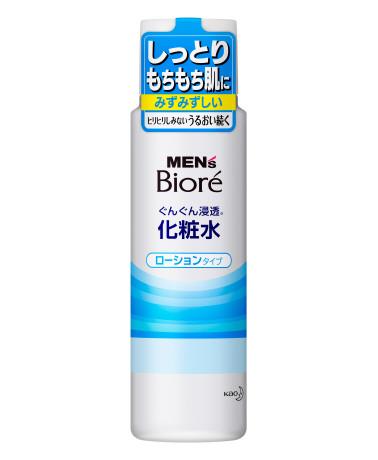 メンズビオレ 化粧水