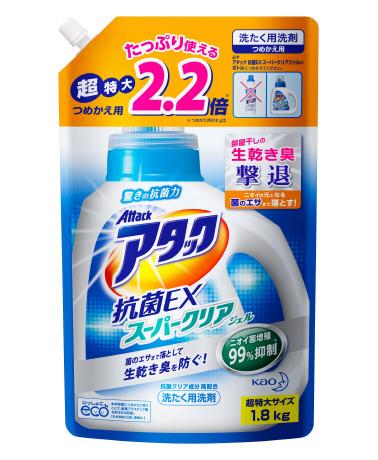 アタック 抗菌EX スーパークリアジェル