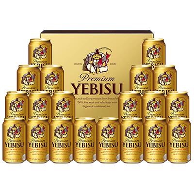 ヱビスビール缶350ml×20本