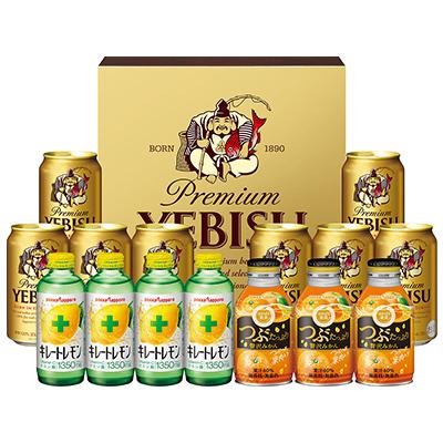 ヱビスビール缶350ml×8本、つぶたっぷり贅沢みかん缶300g×3本,キレートレモン155ml瓶×4本