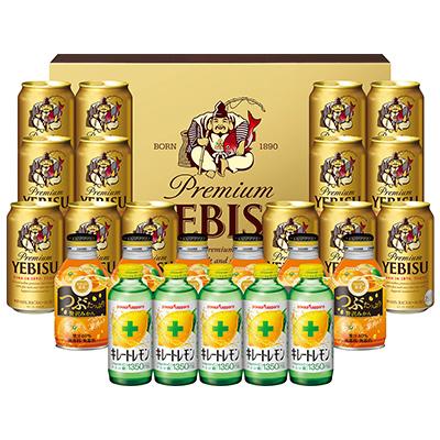 ヱビスビール缶350ml×14本、つぶたっぷり贅沢みかん缶300g×6本、キレートレモン155ml瓶×5本