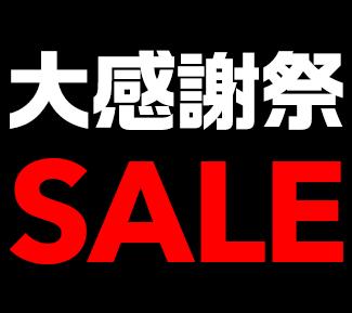 福岡ソフトバンクホークス 大感謝祭SALE