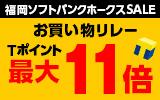 Yahoo!ショッピング「福岡ソフトバンクホークスセール」