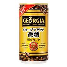 ジョージア グラン 微糖 185g缶
