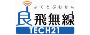 トランシーバーの良飛無線TECH21
