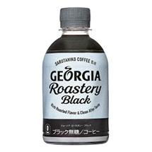 ジョージア ロースタリー ブラック 280mlPET