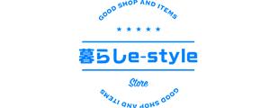 暮らしe -style