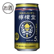 檸檬堂 定番レモン 350ml缶