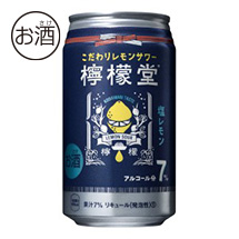 檸檬堂 塩レモン 350ml缶