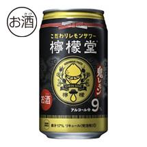 檸檬堂 鬼レモン 350ml缶