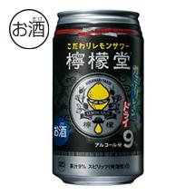 檸檬堂 カミソリレモン 350ml缶