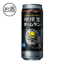 檸檬堂 カミソリレモン ホームランサイズ 500ml缶