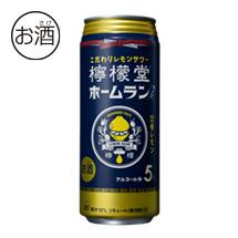 檸檬堂 定番レモン ホームランサイズ 500ml缶
