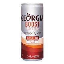 ジョージア ブースト 243g缶