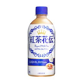 紅茶花伝 ロイヤルミルクティー