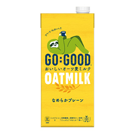 GO:GOOD おいしいオーツ麦ミルク