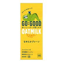 GO:GOOD おいしいオーツ麦ミルク なめらかプレーン 200ml紙パック