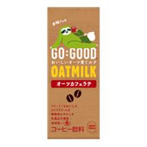 GO:GOOD おいしいオーツ麦ミルク オーツカフェラテ 200ml紙パック