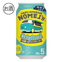 ノメルズ ハードレモネード オリジナル 350ml缶