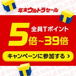 だれ5(39倍):ポイント