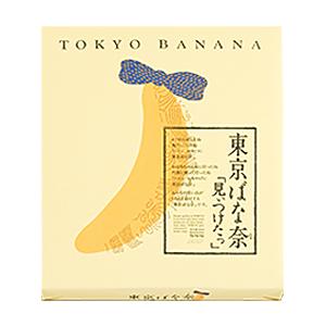 東京ばな奈