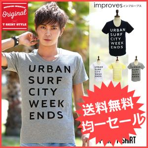 【3時間限定価格】英字プリントTシャツ