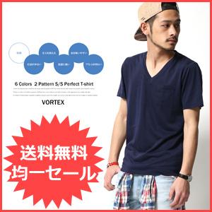 吸汗速乾菌防臭UVカットの快適Tシャツ