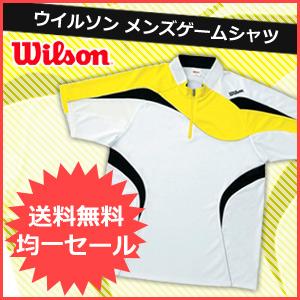 Wilsonメンズゲームシャツ
