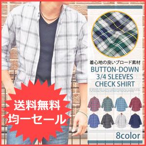 チェック7分袖シャツが爆安ポッキリ価格!