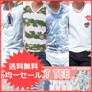豊富デザインプリントTシャツが破格!